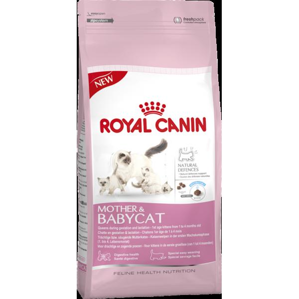Royal Canin BABYCAT 400gr